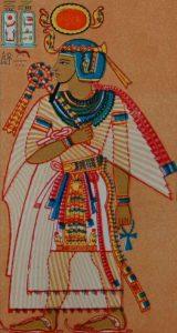320px-Amenhotep_I_Stele
