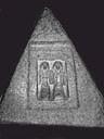 Benben stone 2 gods cx