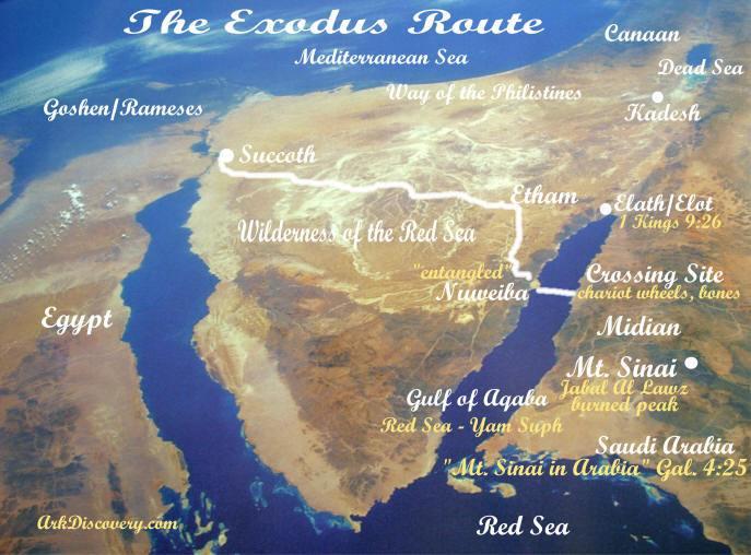 مکان زندگی حضرت موسی