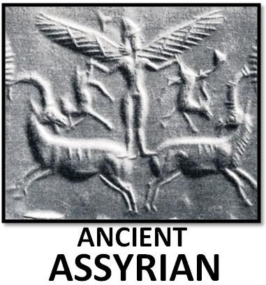 ancient-Assyrian