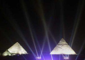 capt_egypt_millennium_it8