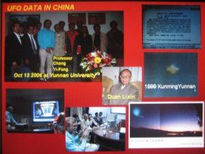 china2006002