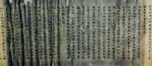 chinese-manuscript (1)