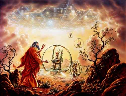 حزقیال نبی