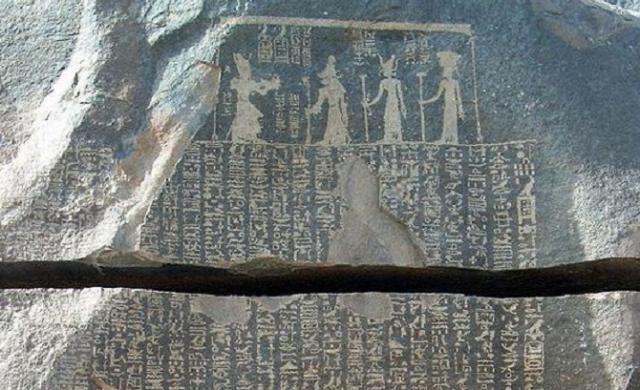 بشقاب پرنده مصری و ابزارآلات فرازمینی