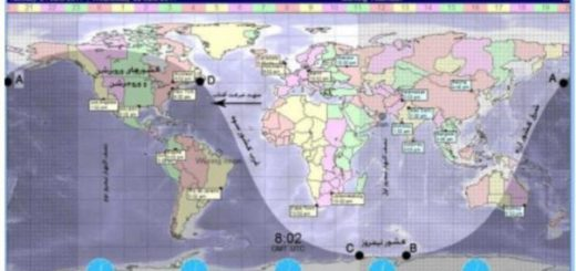دانشی دوازده هزار ساله…! آگاهی ایرانیان باستان از قاره های آمریکا و قاره کهن قطبی
