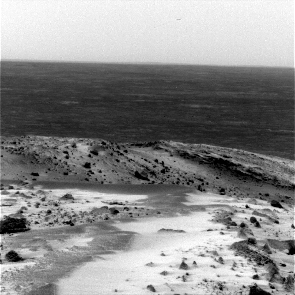 یوفو، هواپیمای سری، یا موشکی که تصویر آن در افق مریخ گرفته شده است ؟