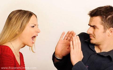 چگونگی ارتباط با همسر پرخاشگر