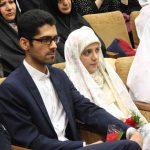 ازدواج با هم دانشگاهی