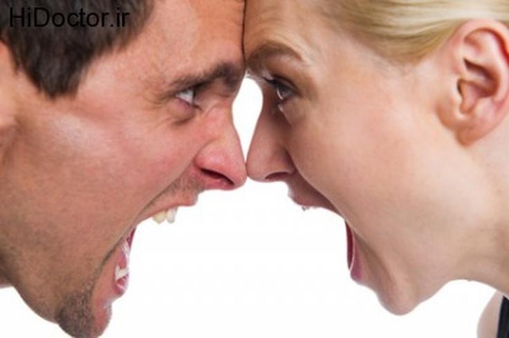 بحث های زناشویی