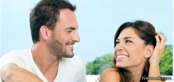 بوسه در روابط زناشویی