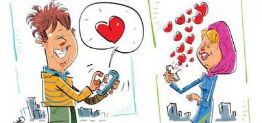 عشقتان را از روي SMS هايش بشناسيد