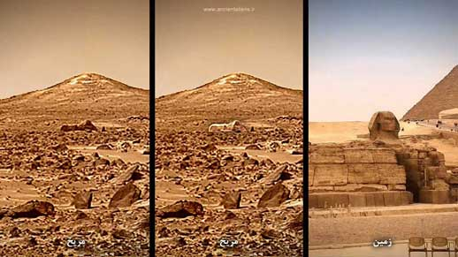 mars-shapes (17)