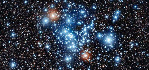 ستارگان ناشناخته