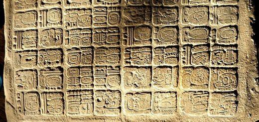 لوح سنگی از سرگذشت شاه مایا میگوید