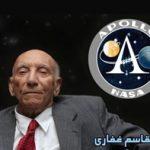 دکتر ابوالقاسم غفاری