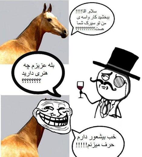 jokes-12th (3)