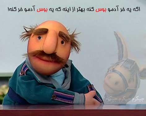 jokes-14tah (1)