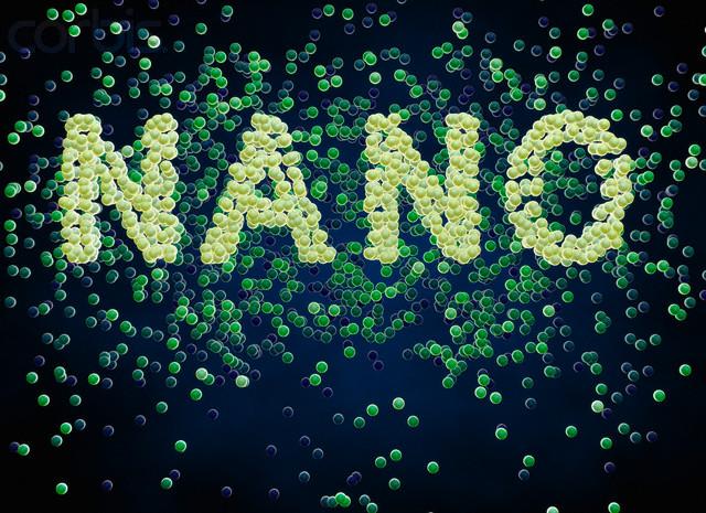 شکل دادن به فلزات در مقیاس نانو