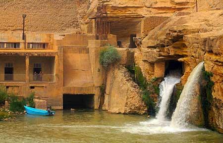 آبشارهای شوش