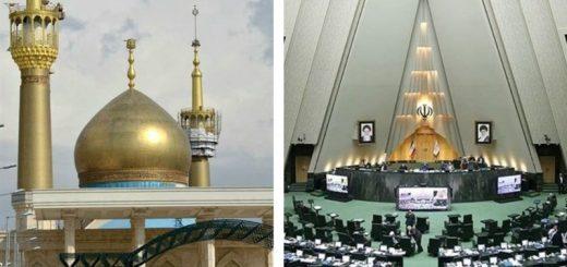 تیراندازی در راهروهای مجلس و حرم امام
