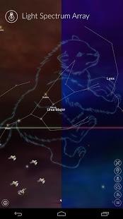 نرم افزار ستاره شناسی