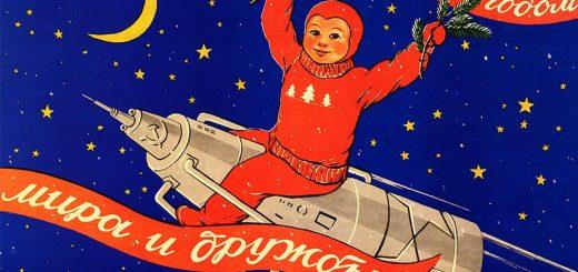 رنسانس فضایی روسیه