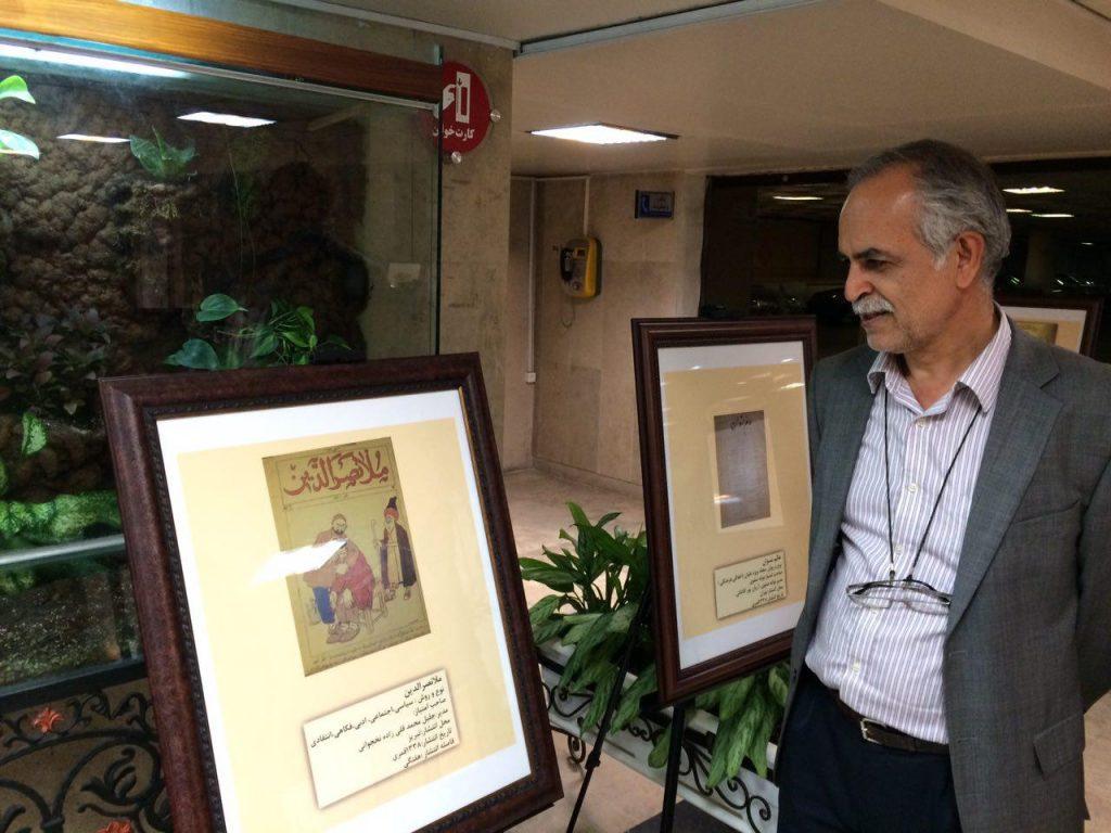 دکتر حسین افخمی