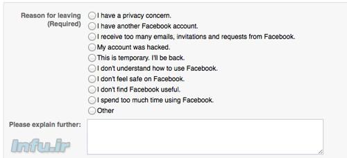 حساب فیسبوک خود را غیرفعال