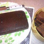 کیک عسل و قهوه
