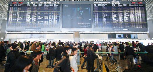 فرودگاه توکیو