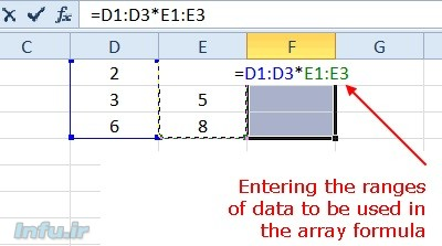 چگونه در اکسل دو عدد را با هم ضرب کنیم؟