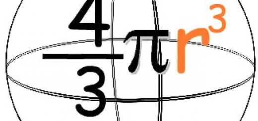 چگونه حجم کره را حساب کنیم؟