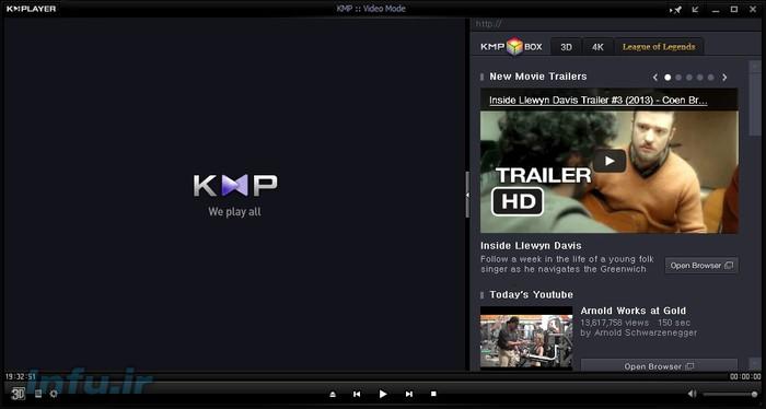 چگونه تبلیغات KM Player را حذف کنیم؟