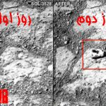 سنگ مرموزی در مریخ