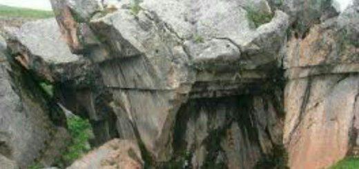 سایت باستانی ساکسی هیوامان