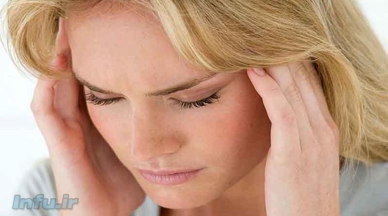 چگونه سر درد را درمان کنیم؟