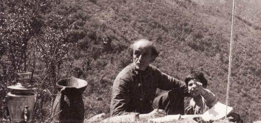 شراگیم یوشیج