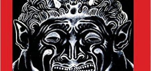 بافومه, افشای راز معبدیان