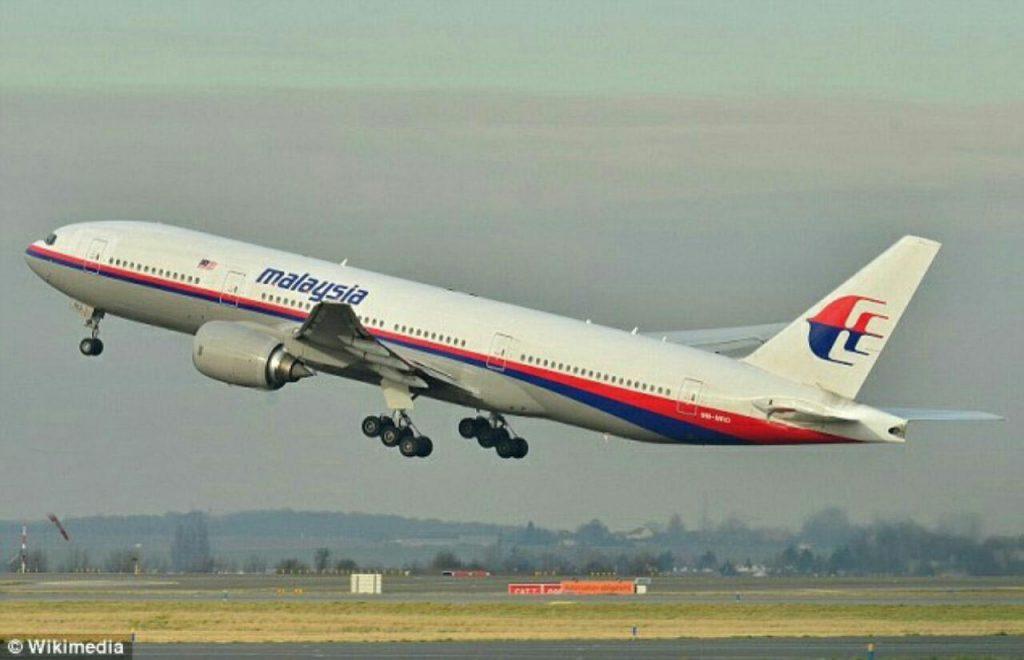 هواپیمای مسافربری مالزی