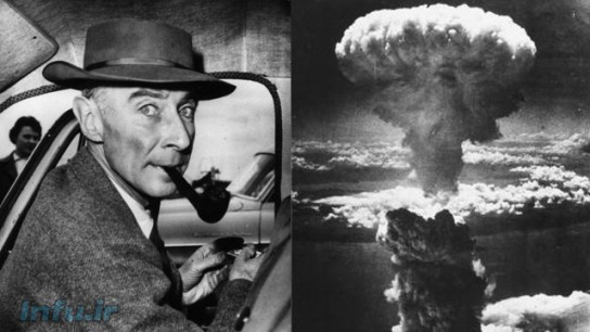 اپنهایمر, پدر بمب اتم