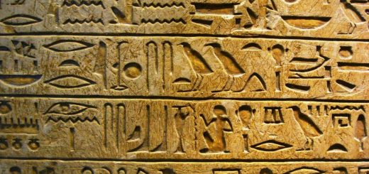 خطوط باستانی