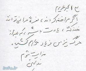 دکتر غلامحسین ساعدی