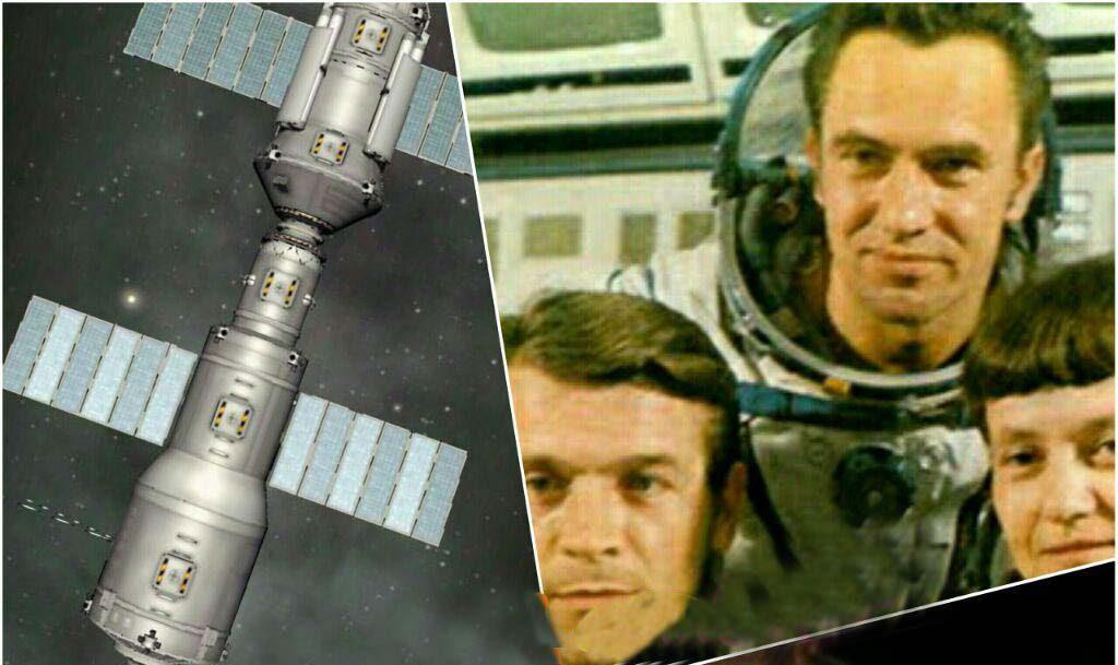 فضاپیمای سالیوت 7