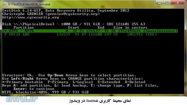 بازیابی اطلاعات رایانهها