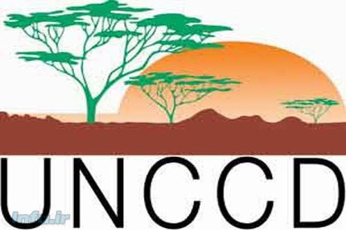در سال ۱۹۹۴ سازمان ملل متحد در پاسخ به روند نگرانگننده افزایش بیابانها و فرسایش خاک در جهان معاهدهای را تصویب کرد. هدف معاهده «مبارزه با بیابانزایی» یا UNCCD جلوگیری از این روند و همچنین کاهش تاثیرات خشکسالی بر کشورهایی است که در معرض این عوامل قرار دارند.