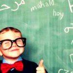 یادگرفتن زبان تازه
