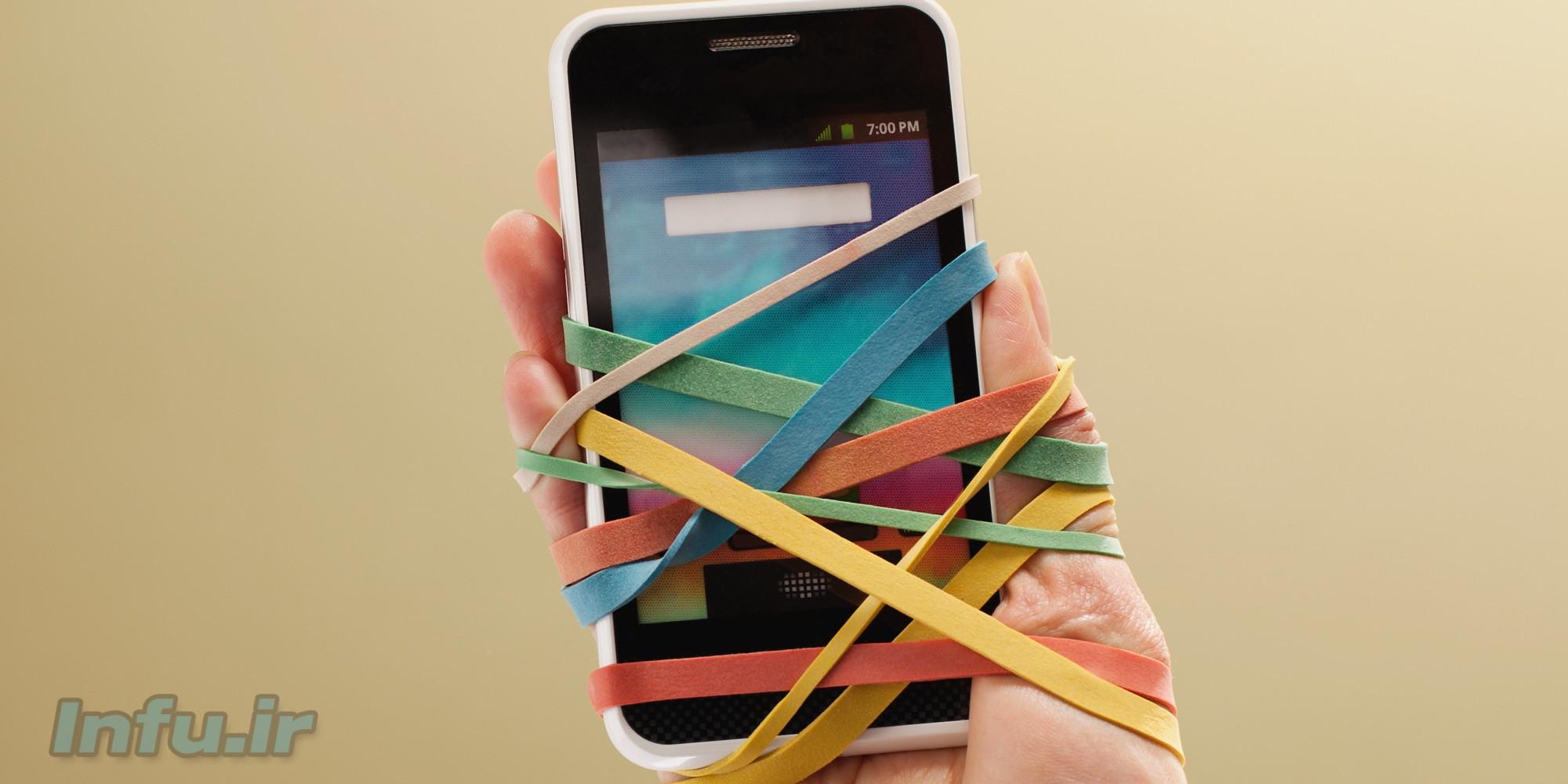 زندگی بدون موبایل
