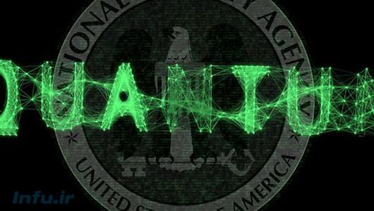 عملیات «کوانتوم»؛ تهاجم آژانس امنیت ملی آمریکا به کامپیوترهای آفلاین