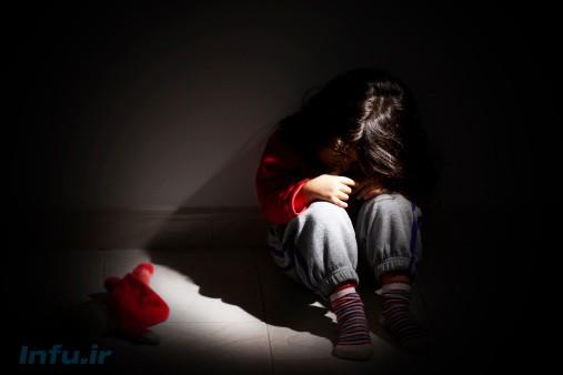 آزار جنسی در کودکی